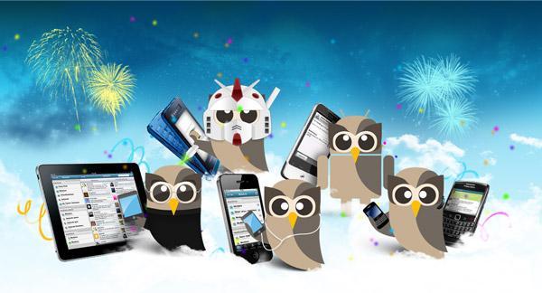 iPad App, iPhone App, Android App, BlackBerry App