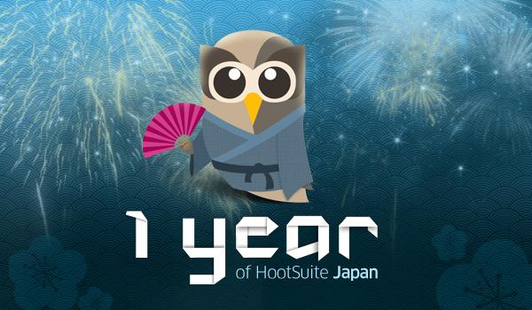 japan-1year-header