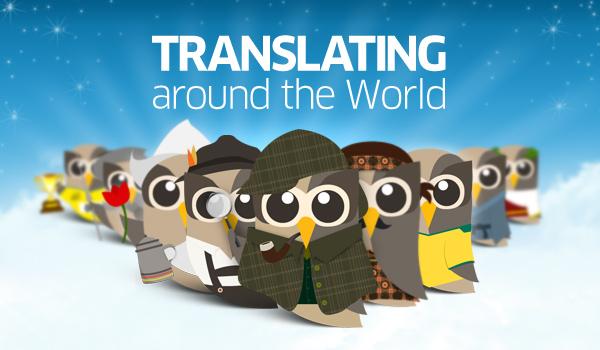 translation-project-header
