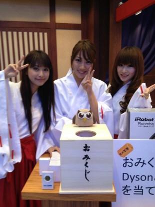 Japan HootSuite