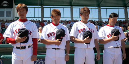 Red-Sox-Nation