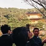 kyoto-hootsuite-japan