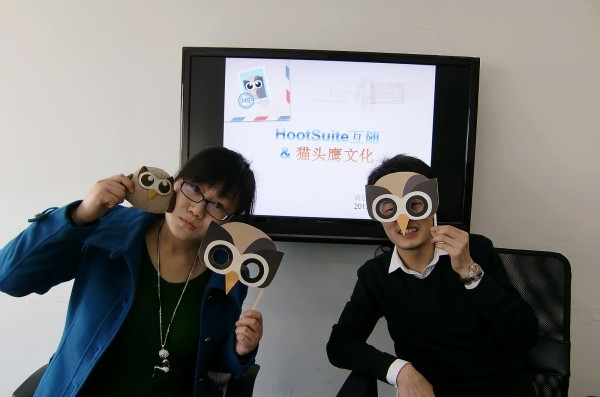 hootup-shanghai-masks