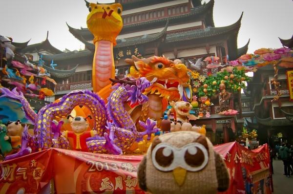 owly-china-parade