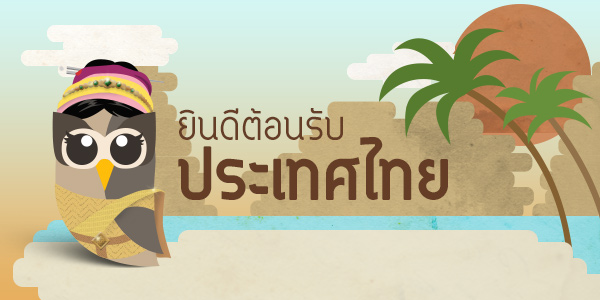 thai-header
