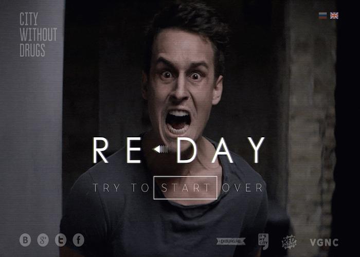 ReDay's website has one of the best social media integration