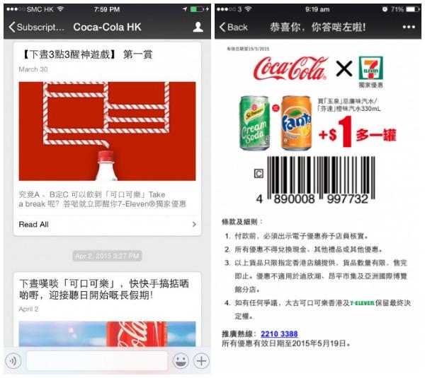 WeChat para negocios con Hootsuite
