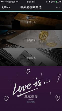 WeChat para negocios debería de ser parte de tu estrategia de redes sociales y una pieza fundamental de tu plan de mercadotecnia digital
