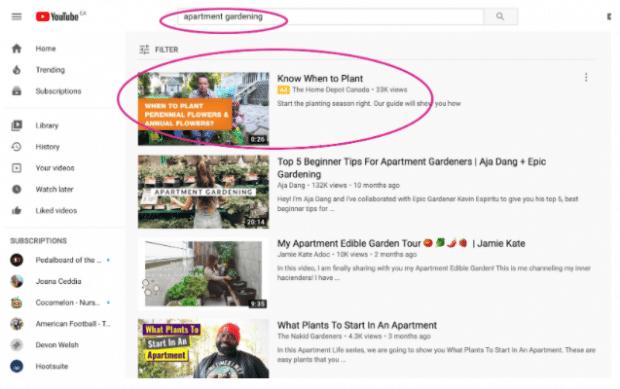صفحه نتایج جستجوی تبلیغات