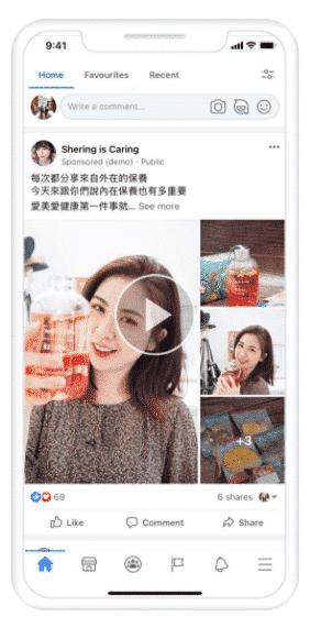configurações de idioma dos anúncios dinâmicos da marca de bebidas Nature Fruit