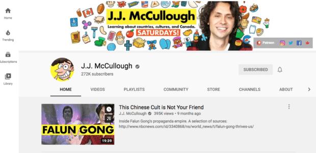 icône de chaîne caricature cartoon J.J. McCullough
