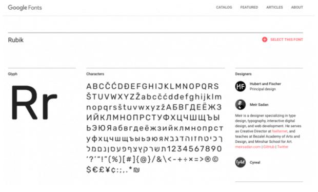 Google font page for Rubik - editing a custom social media manager resume