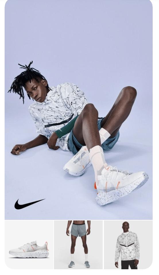 Nike Pinterest Carousel