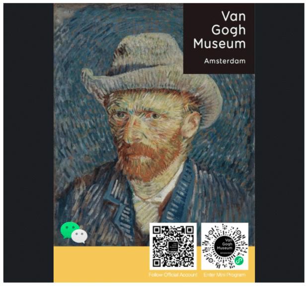 Van Gogh Museum Amsterdam QR code