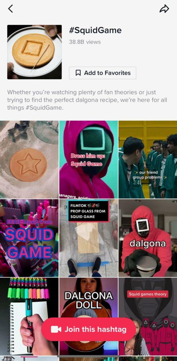 Hashtag page for #SquidGame on TikTok
